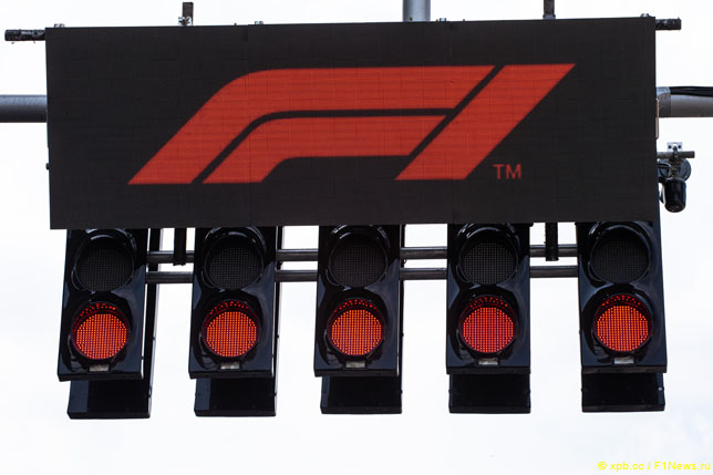 Красные огни светофора