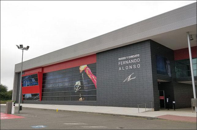 Музей Фернандо Алонсо в Астурии