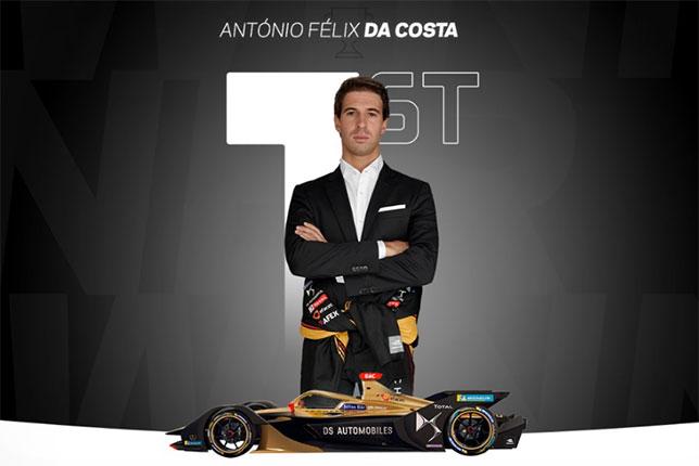 Формула E: Да Кошта выиграл первую гонку в Берлине