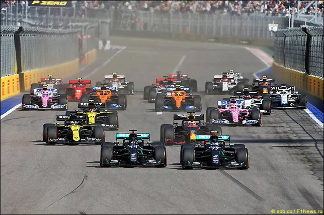 Старт Гран При России 2020