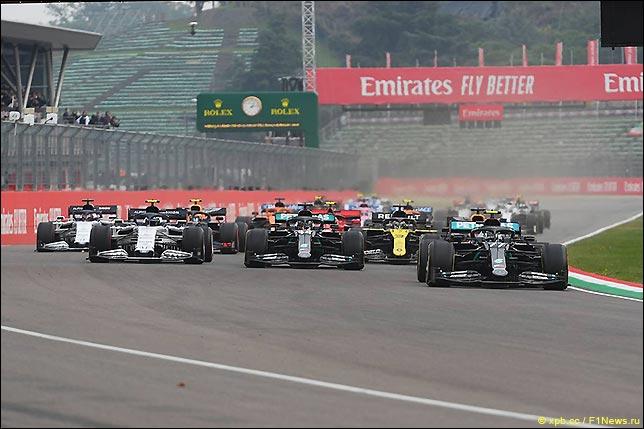 Старт Гран При Эмилии-Романьи 2020