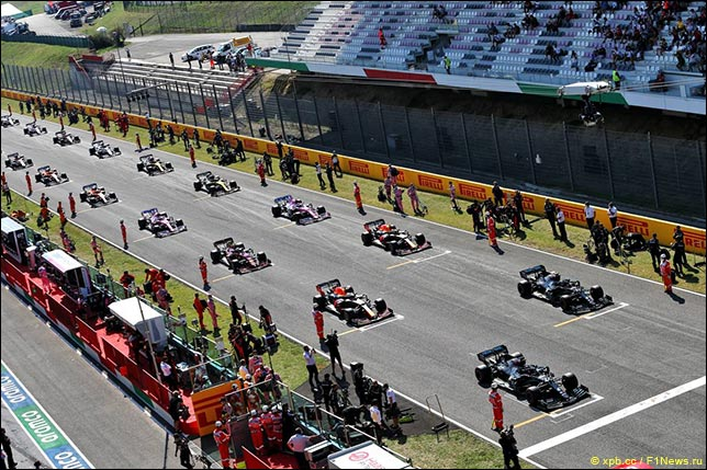 Старт Гран При Тосканы
