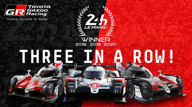 Ле-Ман: Команда Toyota в третий раз празднует победу
