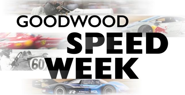 16 октября в Гудвуде стартует «Неделя скорости»