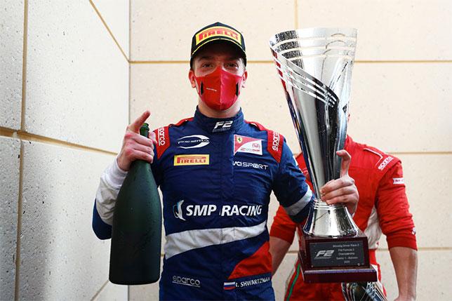 Роберт Шварцман –победитель воскресной гонки в Бахрейне, фото пресс-службы Формулы 2