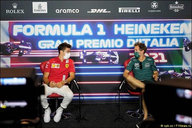 Шарль Леклер (Ferrari) и Себастьян Феттель (Aston Martin)