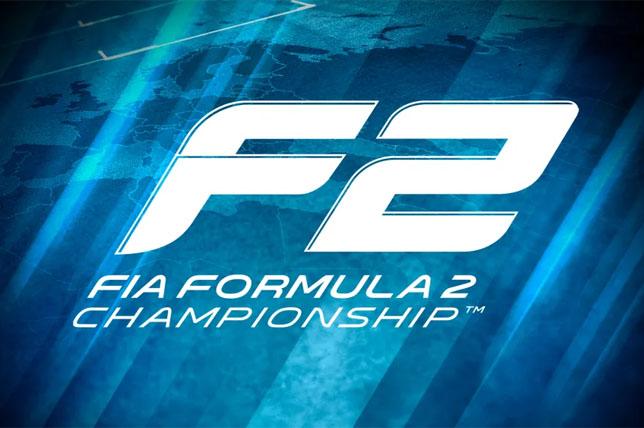 Формула 2: Календарь сезона скорректирован