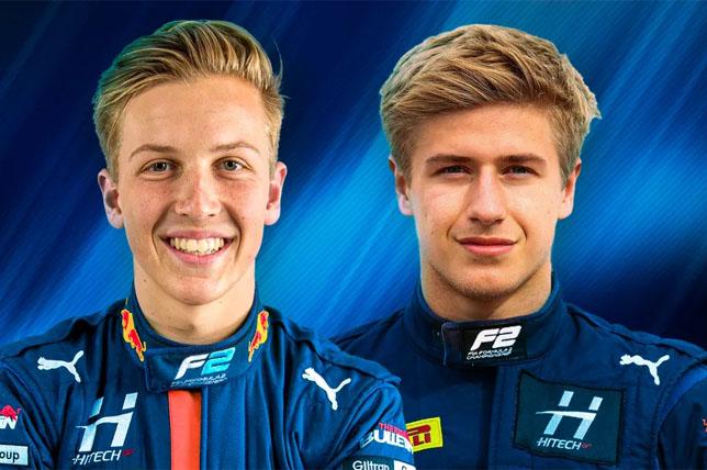 Формула 2: В Hitech назвали состав команды