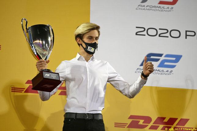 Формула 2: Тео Пуршер подписал контракт с ART