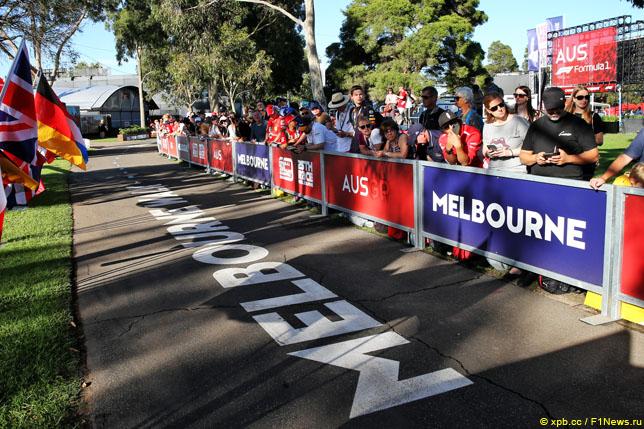 Болельщики в Мельбурне