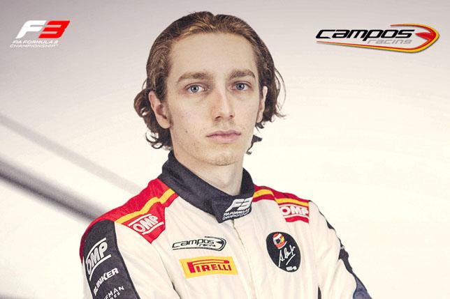 Формула 3: Ласло Тот выступит за Campos