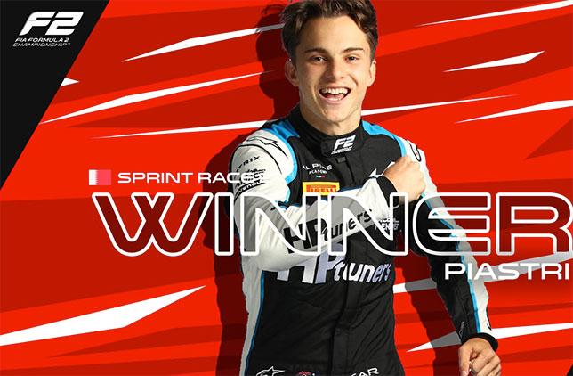 Формула 2: Второй спринт в Бахрейне выиграл Пиастри