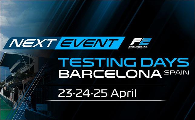 Формула 2: 23 - 25 апреля пройдут тесты в Барселоне