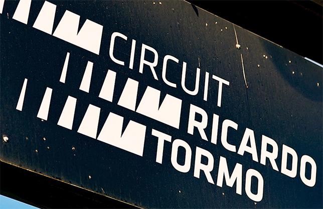 Трассу в Валенсии переделают для гонок Формулы E
