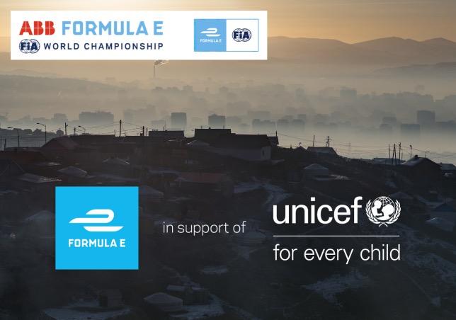 Формула E подписала трёхлетнее соглашение с UNICEF