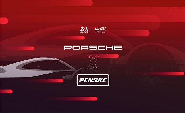 Porsche и Penske вместе построят гиперкар класса LMDh