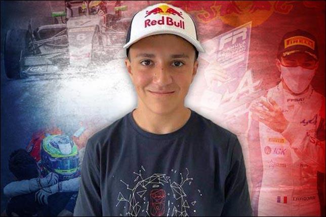 Исак Хаджар – новый участник программы Red Bull