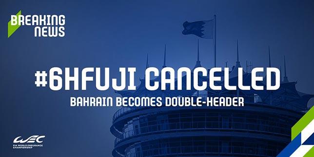 WEC: Японский этап отменён, его заменит гонка в Бахрейне