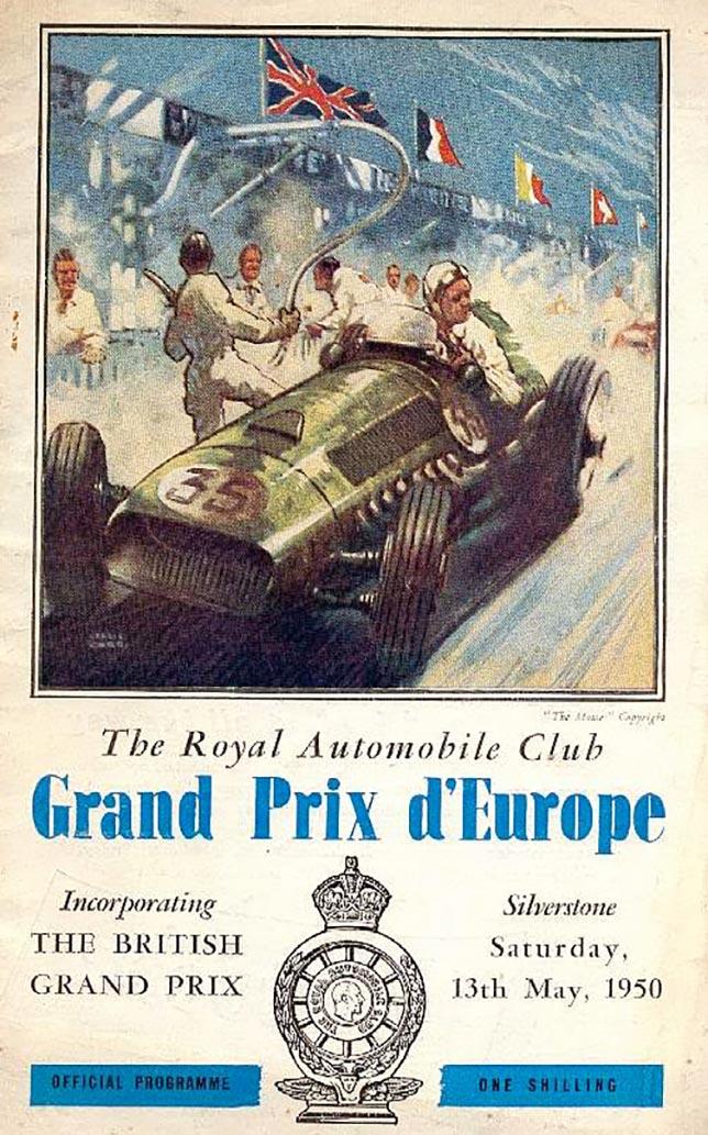 Афише Гран При Европы 1950 года