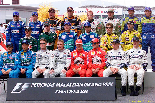 Сезон 2000