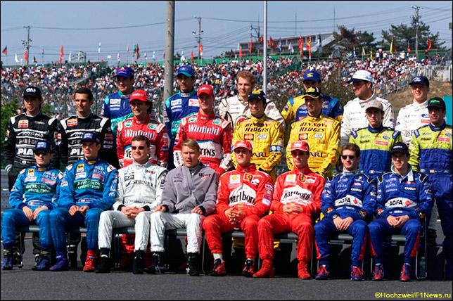 Сезон 1999