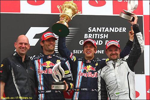 Подиум Гран При Великобритании