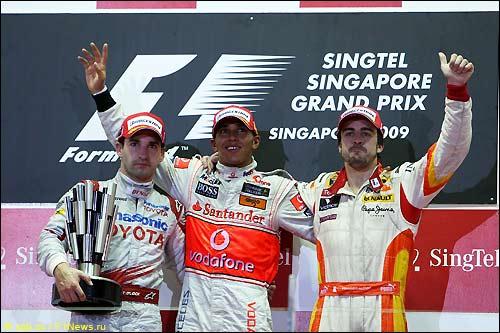 Подиум Гран При Сингапура