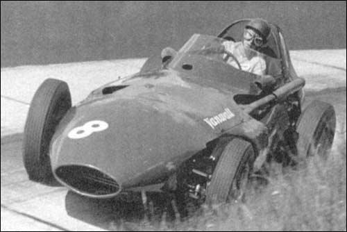Тони Брукс. Гран При Германии'58