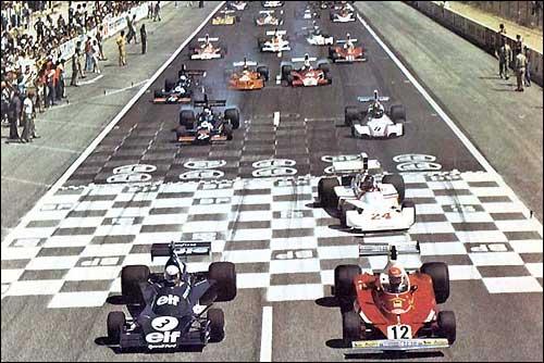 Гран При Франции/75