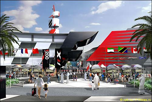 Проект тематического парка F1-X