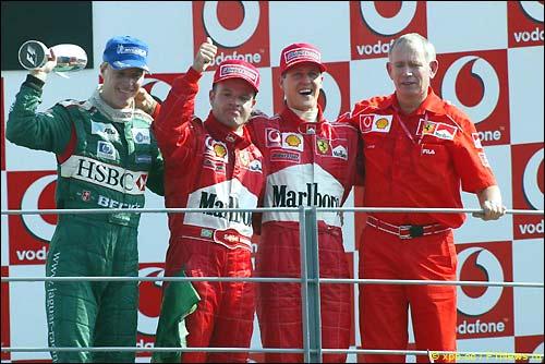 Подиум Гран При Италии'02