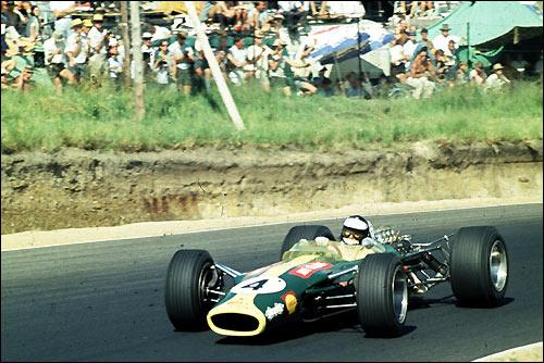 Гран При Южной Африки'68. Джим Кларк