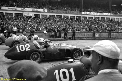 Гран При Германии'52. Первый ряд стартового поля