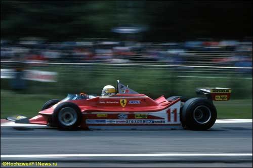 Победитель Гран При Бельгии 1979 года Джоди Шектер