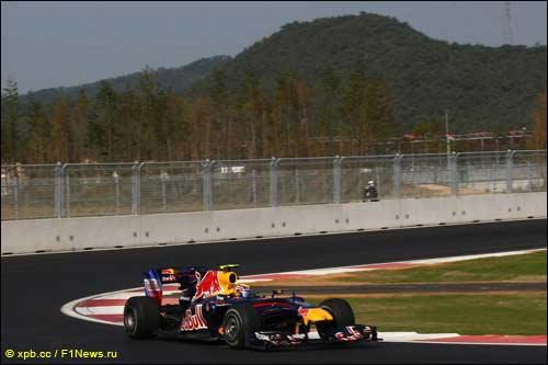 Марк Уэббер показал лучшее время на пятничных тренировках Гран При Южной Кореи