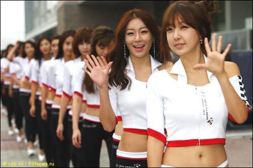 Гран При Кореи. Девушки на стартовом поле