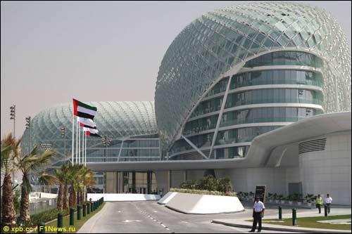 Абу-Даби. Автодром Яс Марина