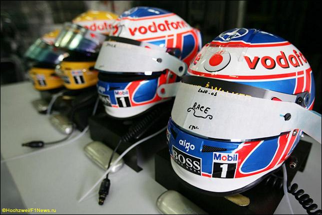 Шлемы Дженсона Баттона и Льюиса Хэмилтона на презентации McLaren