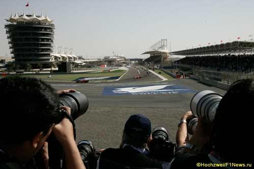 Бахрейн дал старт 61-му чемпионату мира
