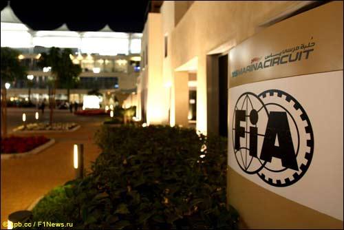 Моторхоум FIA в Абу-Даби