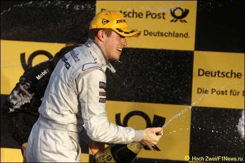 Пол ли Реста - чемпион DTM