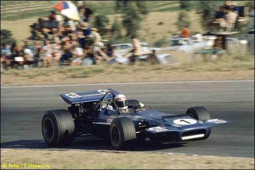 Победитель Гран При Испании 1970 года Джеки Стюарт