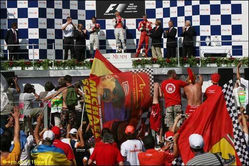 Подиум Гран При Венгрии 2008 года