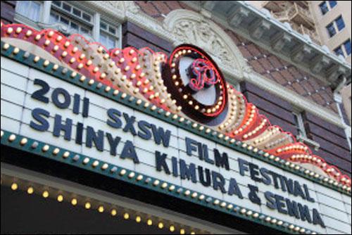 Paramount Theater в Остине