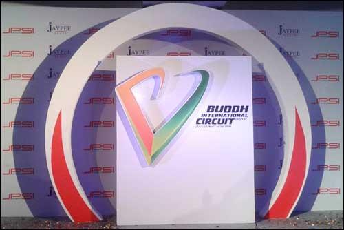 Логотип индийского автодрома