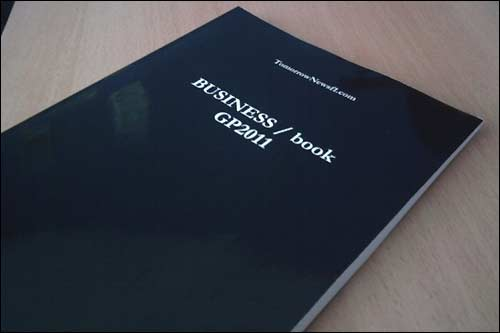 BusinessBook GP 2011