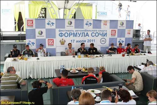 Пресс-конференция организаторов