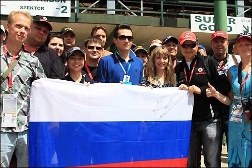 Михаил Алёшин с болельщиками