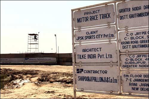 Строительство трассы в Индии