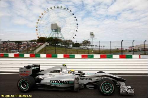 Пятничные свободные заезды Гран При Японии'10. Нико Росберг